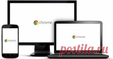 Google Chrome - Signing In
