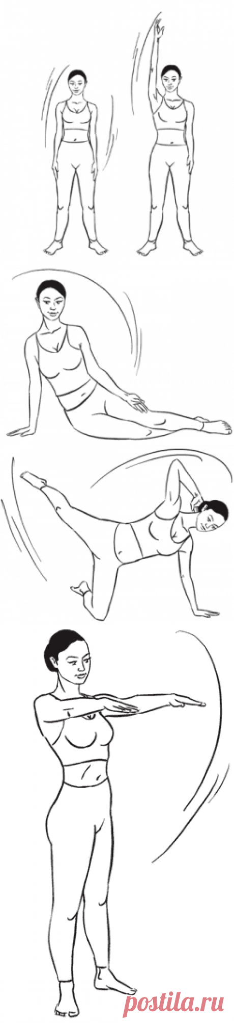 Пилатес: 19 упражнений для идеальной спины Благоприятное воздействие от занятий пилатесом многие женщины начинают ощущать уже после трех—четырех недель регулярного выполнения упражнений. Конечно же многое индивидуально и будет зависеть от того, как часто вы занимаетесь. А вы знали, что Пилатес — это человек? Я — нет.