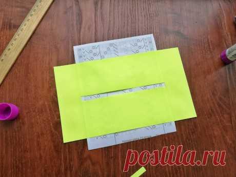 Бумага, клей и ножницы: делаем приспособление для чтения схем по вязанию | Lanita о вязании | Яндекс Дзен