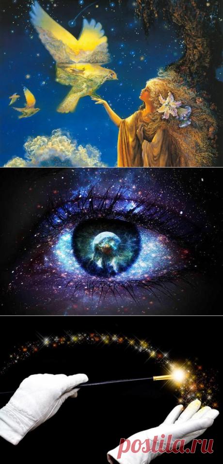 Вселенная исполняет все желания, только попроси! Очень полезная статья!