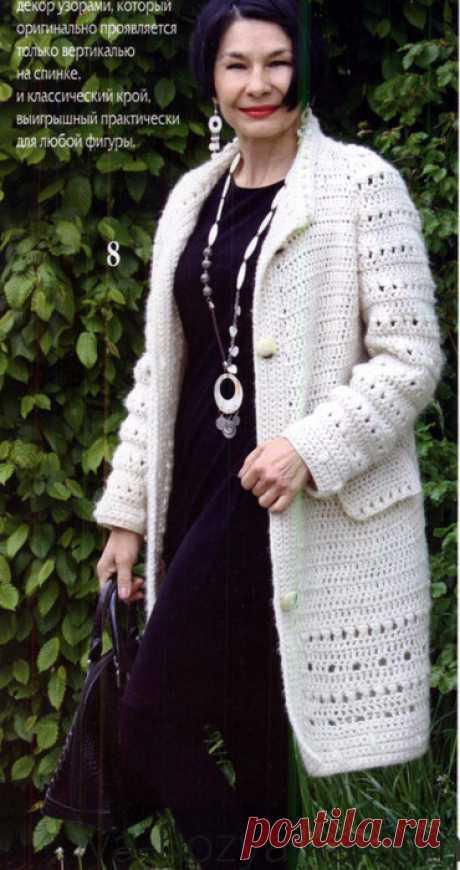 Пальто крючком 2021. Схемы и описание вязания женского пальто крючком Пальто с отделкой на спинке крючком. Схемы и описание вязания женского пальто крючком