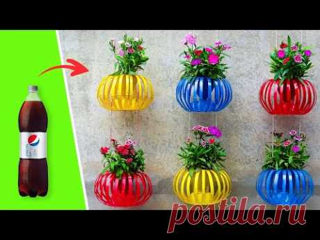 Recycle Plastic Bottles Into Hanging Lantern Flower Pots for Old Walls - Vertical Garden Ideas