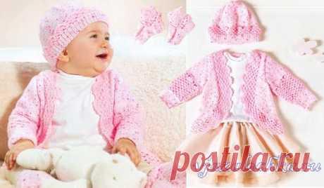 Детский комплект спицами: жакет, шапочка и пинетки