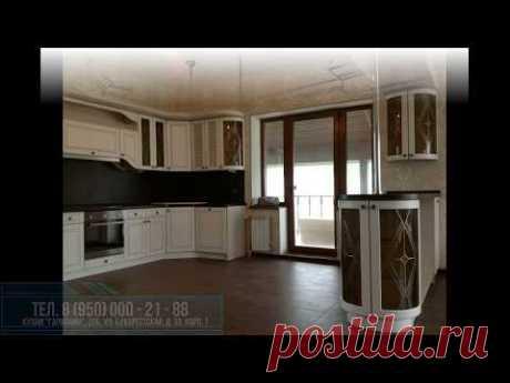 Проектирование кухни на заказ. Кухня в Частный Дом СПб - YouTube
