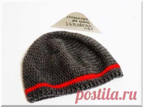Вязаная крючком мужская шапка Для того, чтобы связать мужскую шапку крючком нужно просто зайти на наш сайт и изучить статью. Вязаная крючком мужская шапка отличный подарок к холодам.