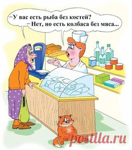 «юмор в картинка» — карточка пользователя Виктор Гриднев в Яндекс.Коллекциях