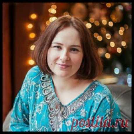 Людмила Мирошникова