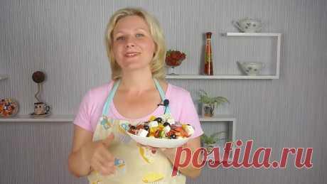 How to make the most tasty GREEK SALAD ✧ we PREPARE HOUSES with Oksana Pashko