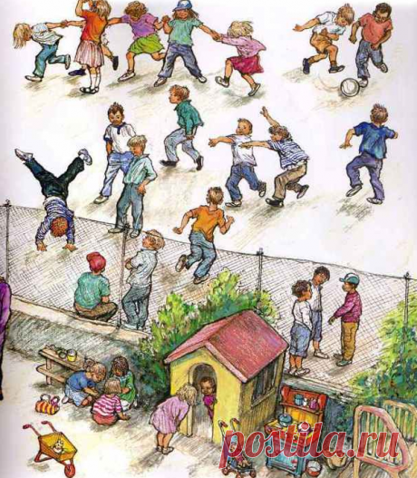 Дворовые игры советских детей | Life in the USSR