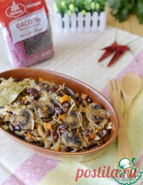 Тушёная капуста с фасолью и шампиньонами Кулинарный рецепт