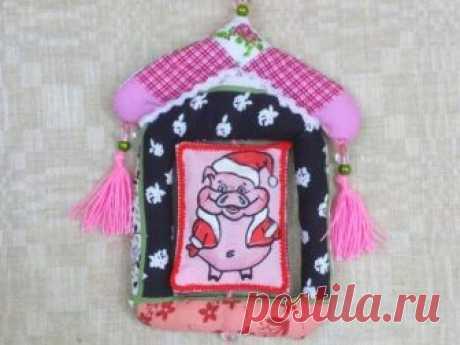 Новогодний оберег в виде домика со свинкой своими руками