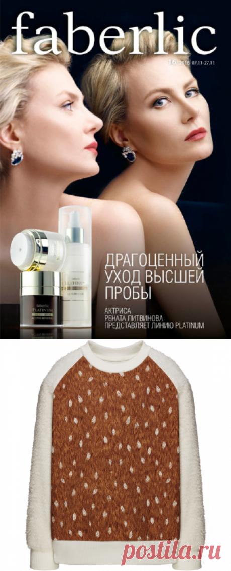 Интернет-магазин Tatianashop.