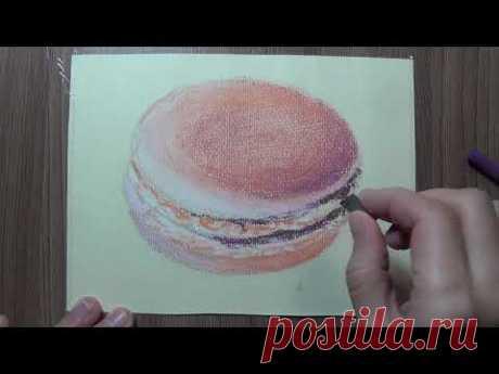 Как нарисовать макарун пастелью и маркером. How to draw macaroon with pastel and marker