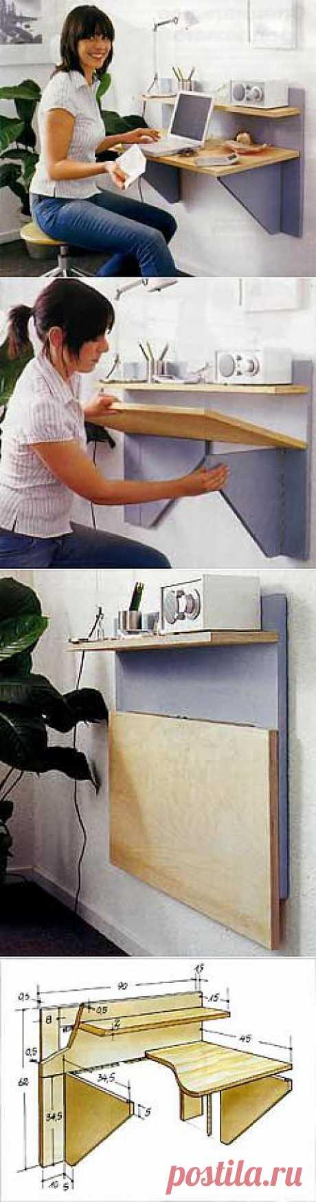 Invisible table. Furniture - a transformer.