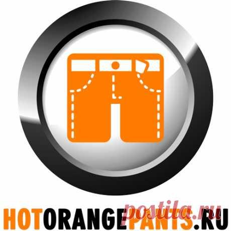 Hotorangepants.ru