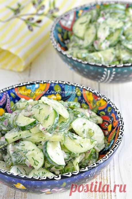 Огуречный салат с мятой, по-турецки. - Вкусная пауза