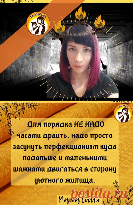 3 причины, загоняющие в эмоциональное выгорание! | СлингоКроха | Яндекс Дзен