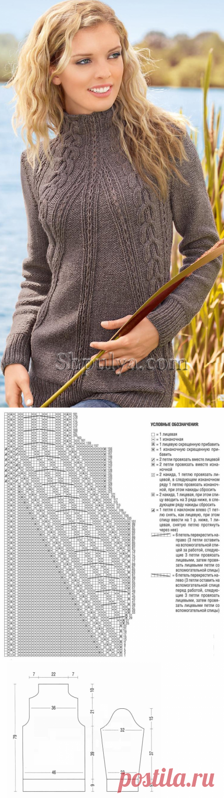 www.SHPULYA.com - el pulóver Alargado con las trenzas por los rayos