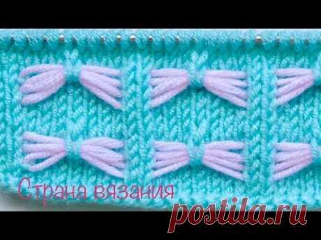 Двухцветный узор «Бантики» | Вязание спицами для начинающих