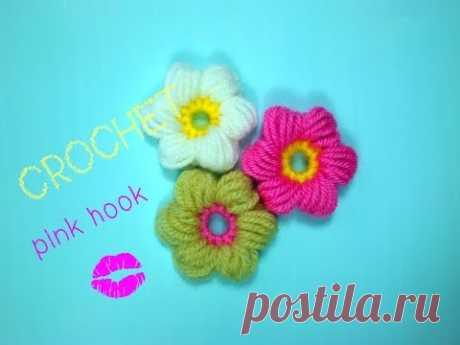 ✿ ✿✿Цветы крючком для начинающих 2//Crochet flowers