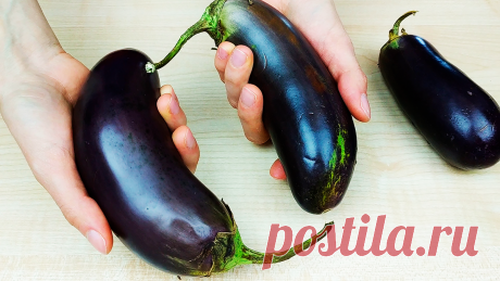 Баклажаны на сковороде: по вкусу как грибы | Кулинарный Микс | Яндекс Дзен