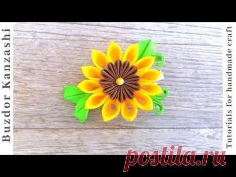 DIY szatén napraforgó virág 02/ Kanzashi napraforgó / satin sunflower