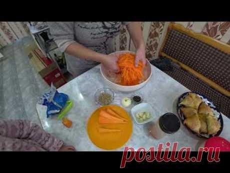 #Узбекистан  МОРКОВЧА...я никогда так не готовила. УДИВИЛИ!!!