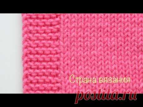 Вязание спицами. Планка платочной вязкой, не стягивающая край изделия.