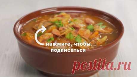 Попробовав хоть раз, захочется приготовить еще - Капустница, чешский суп