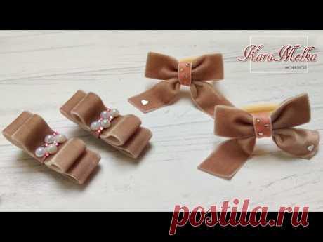 Бархатная лента: 2 варианта бантиков DIY velvet ribbon bows