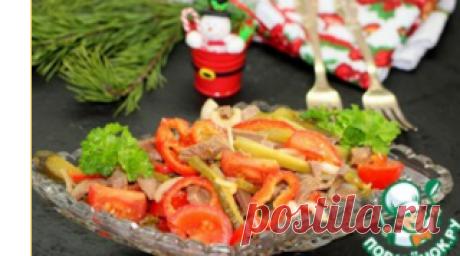 Салат с языком и пикантными овощами - кулинарный рецепт