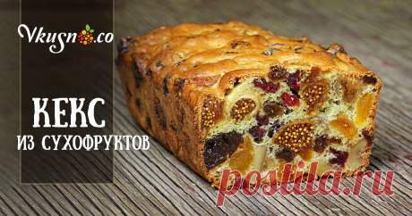 Delightful useful cake from dried fruits — vkusno.co