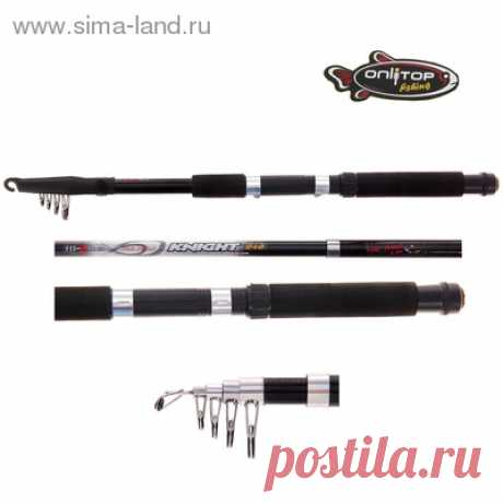 Спиннинг телескопический KNIGHT 2,4 м (30-60 гр), вес 260 гр. (132567) - Купить по цене от 282,00 руб. | Интернет магазин SIMA-LAND.RU
