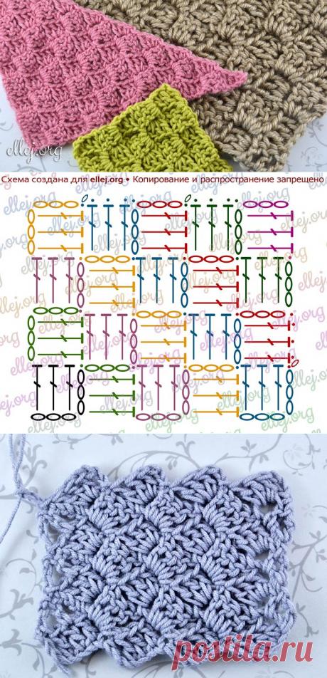 Вязание от угла • Техника энтрелак (С2С) • Вязание крючком от Елены Кожухарь