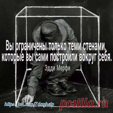 #саморазвитие #магия #высказывания #цитаты #фразы
