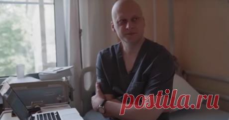 10 вопросов онкологу, больному раком В марте 2018 года один из лучших хирургов-онкологов России Андрей Павленко узнал, что у него агрессивный рак желудка третьей стадии. На тот момент врачу было 39 лет.