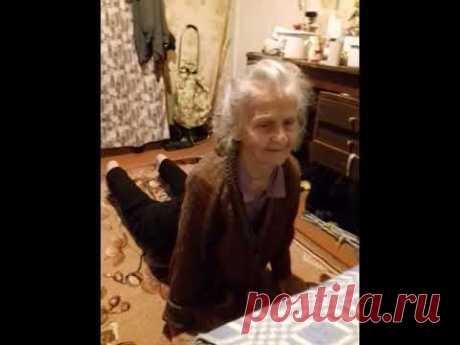 """Женщине 87 лет. Делает гимнастику 5 Тибетских Жемчужин """"Око возрождения: практика лам"""" Питер Кэлдер"""