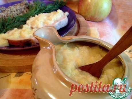 Яблочный соус с хреном – кулинарный рецепт