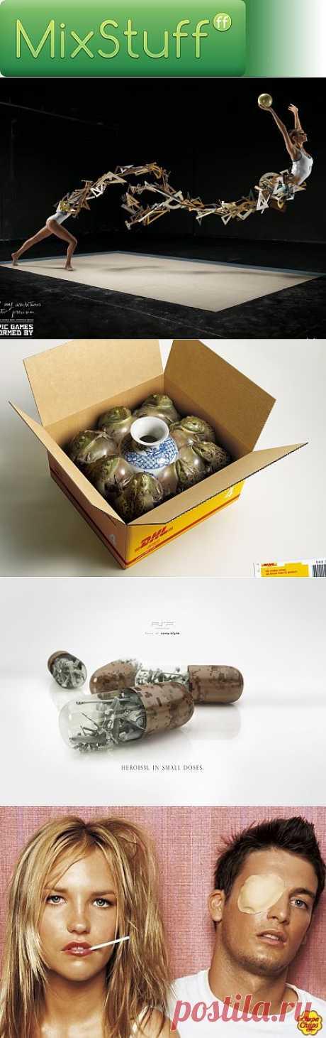 25 самых креативных рекламных постеров, воздействующих напрямую на подсознание | MixStuff