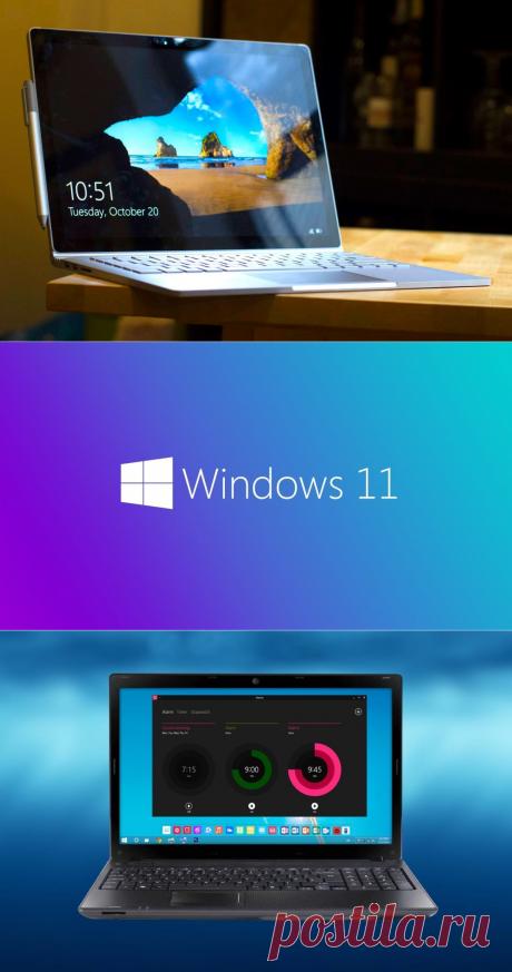 Скачать Windows 11 и получить бесплатную лицензию