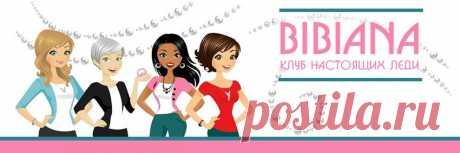 Como quitar naroschennye las uñas independientemente | Bibiana: el Club de las Damas Presentes