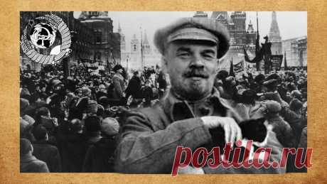 Интересные факты о Ленине, которых нет в учебниках