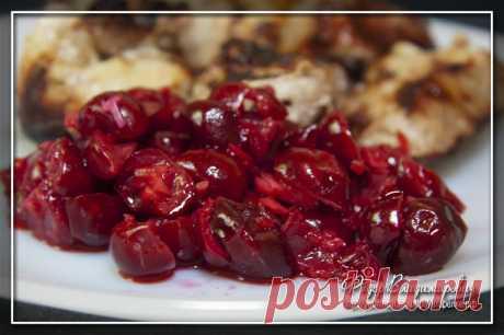 Вишневый соус к мясу.  Или просто вишня с луком. | Домашние рецепты