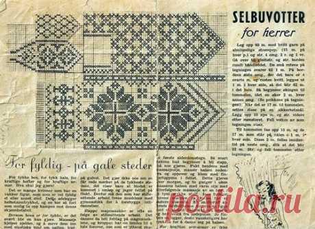 Сэльбу-роза Оригинал взят у verapapkova в Сэльбу-роза Настало время пополнить нашу коллекцию роз еще одной удивительной розой, дорогой каждому вязальному сердцу. Наверное, даже далеким от вязания людям этот мотив в виде восьмиконечной звезды хорошо знаком. Действительно, мы чаще называем его норвежской звездой…