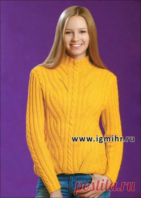 Желтый пуловер с косами и рельефными переплетениями. Спицы.