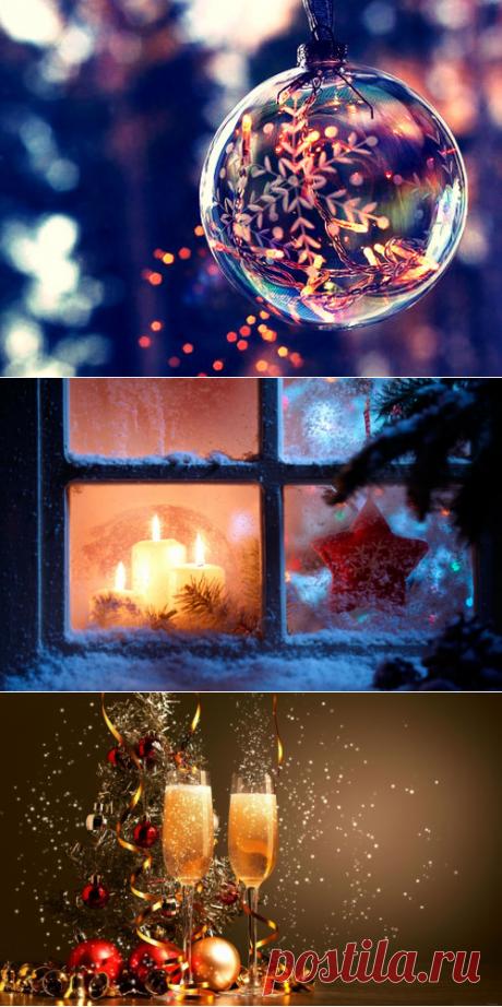 Как изменить жизнь и судьбу в Новогоднюю ночь