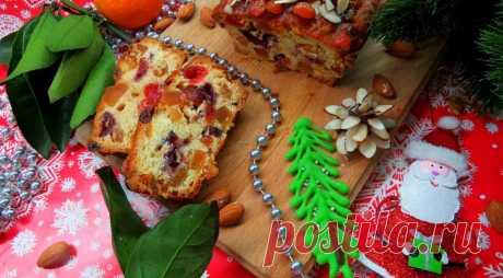 Кекс с сухофруктами от Пьера Эрме/Pierre Herme's fruit cake, пошаговый рецепт с фото