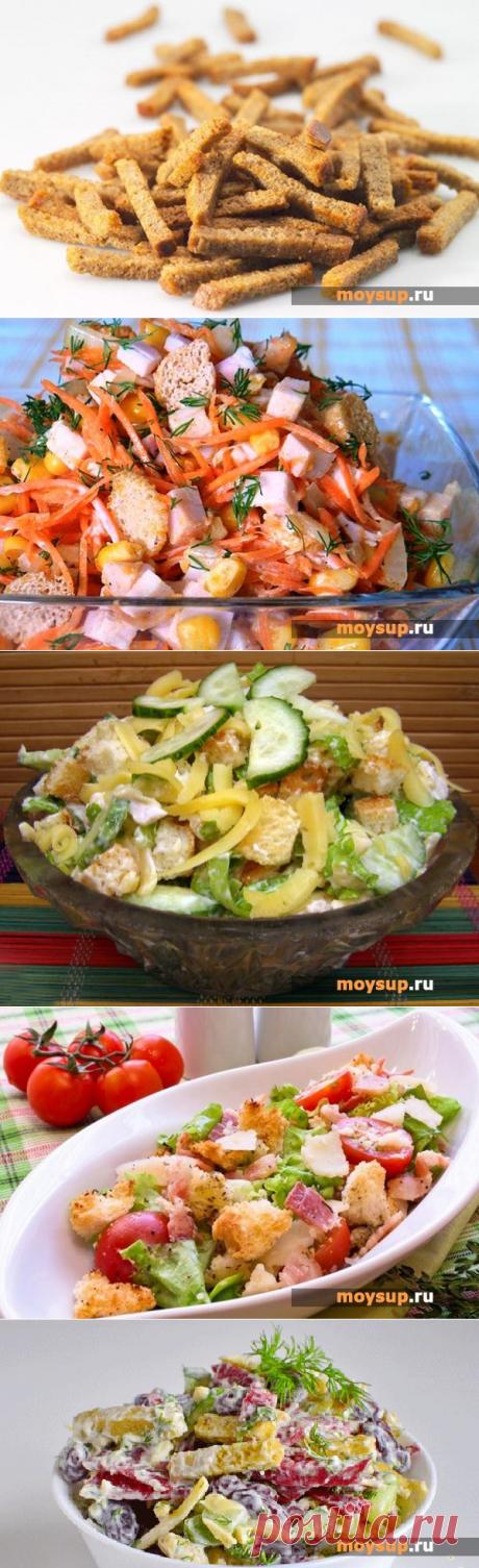Салат кириешки колбаса - пошаговый рецепт с фото