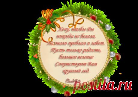 Подарки продолжаются | natalina2012.ru