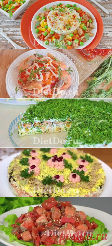 ТОП-15 вкусные новые салаты на Новый Год 2019: рецепты с фото